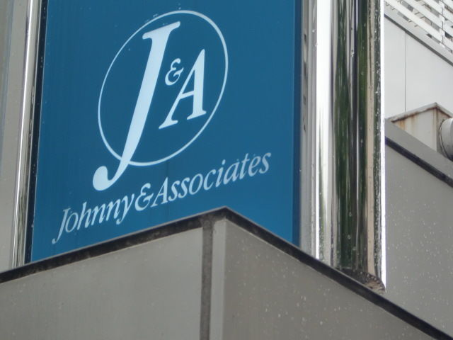 Johnny & Associates issues stern warning to fans regarding excessive behavior