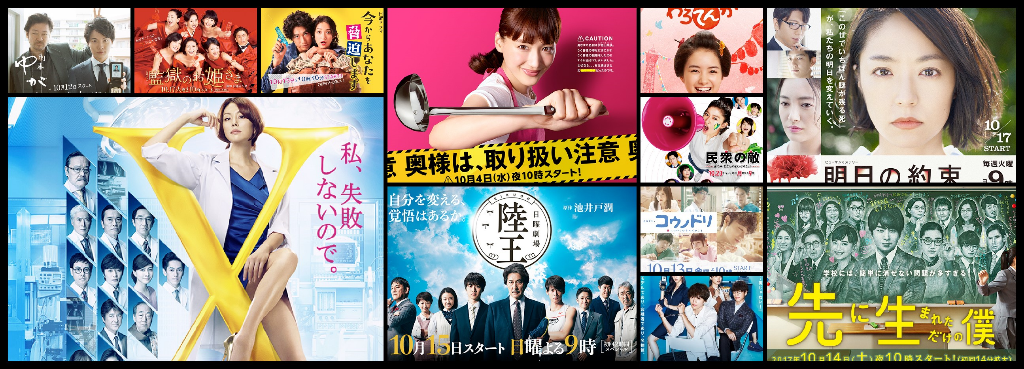 TV Drama Ratings (Nov 6 – Nov 12)