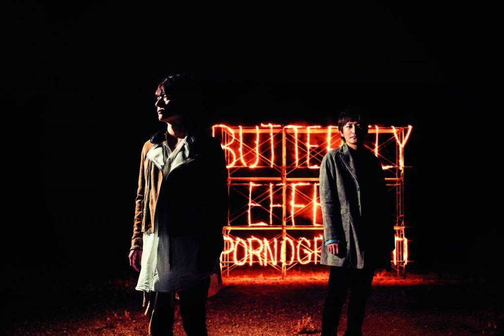 Porno Graffitti announce the release of their Eleventh Studio Album