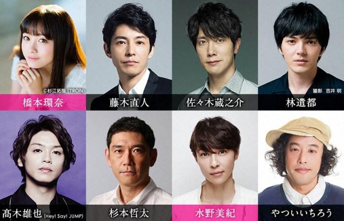 "Kamenashi Kazuya is out for revenge in new drama ""FINAL CUT"""