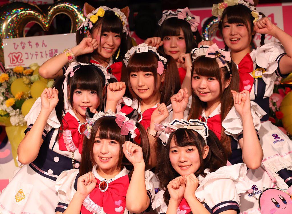 """maidreamin selects Akihabara's """"Moe Kawaii Queen"""" of 2017"""