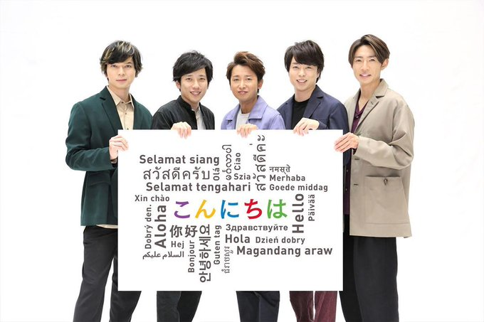 """ARASHI's 20th anniversary: opens all SNS accounts, first digital single """"Turning Up"""" and MORE"""