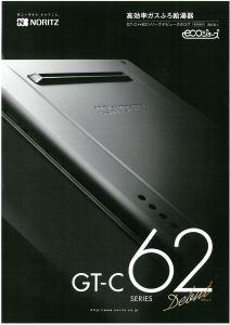 SMFX-C2280N17032209070_0001