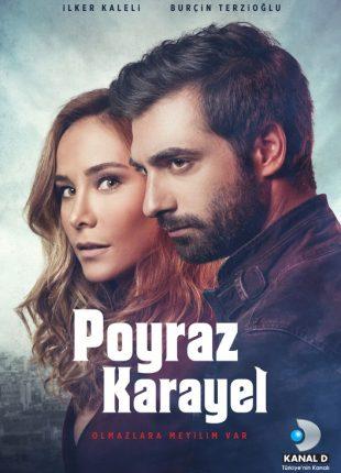 Aramosalsal موقع آرامسلسل مسلسلات تركية مترجمة ومدبلجة