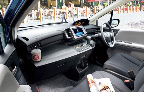 Honda Freed interior uenak bener  Blognya Arantan