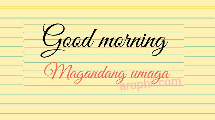 كلمات فلبينية لابد أن تعرفها Magandang Umaga أرافيل الفلبين Araphil Philippines