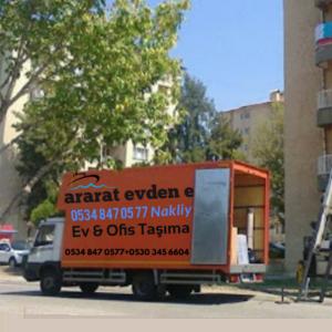 اسطنبول النقل المنزلي