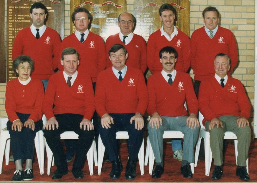 Ararat Football Club 1986 Committee