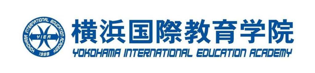 橫濱國際教育學院 |學校簡介|關東地區|嵐山文教 | 嵐山文教 日本留遊學代辦中心