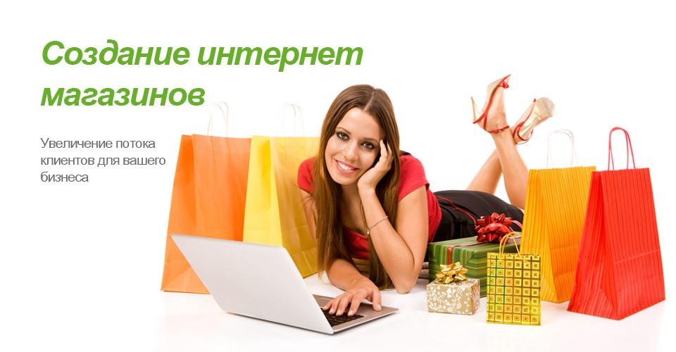 Делаем Фирменные сайты в Ашхабаде