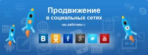Продвижение молодых сайтов Туркменистана