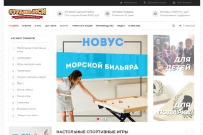 Интернет-магазин на WordPress WooCommerce под ключ в Туркменистане 1