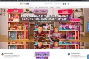 Интернет-магазин в Туркменистане на WordPress – под ключ 1