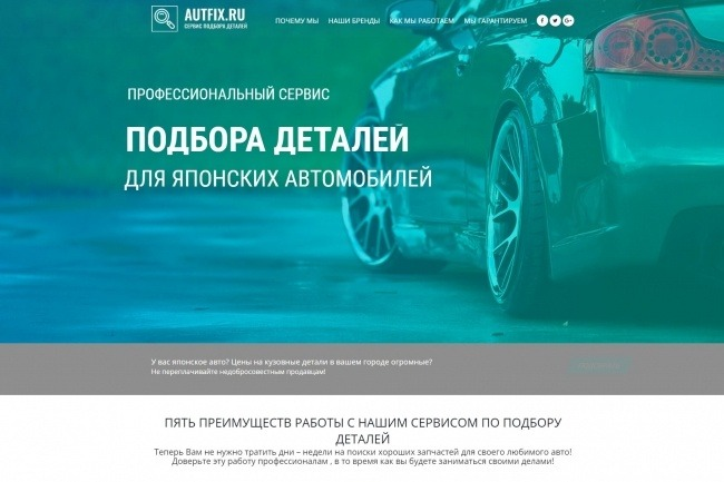 Адаптивный сайт в Туркменистане на WordPress под ключ