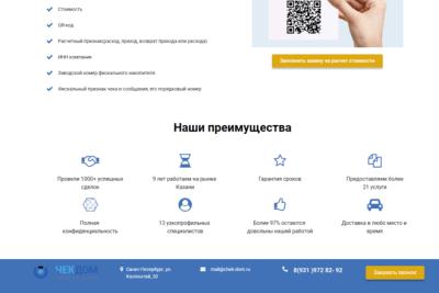 Создам сайт в Туркменистане c удобной CMS под ключ 2
