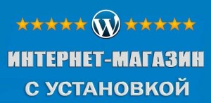 Hosting-v-Turkmenistane-s-Internet-magazinom