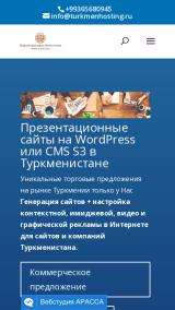 tamahost.ru