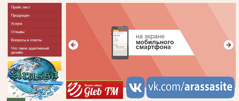 Специальное предложение по двум сайтам-визиткам в Туркменистане — Раскрутка и продвижение сайтов в Туркменистане — Реклама сайтов Туркменистана