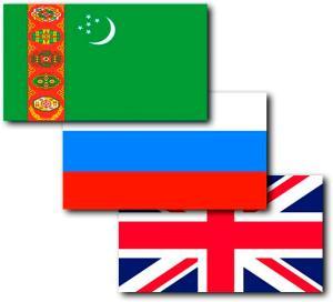 Вебсайты в Туркменистане на трёх языках