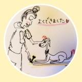 伏せのトレーニング【犬のしつけ・犬の育て方 vol.10】