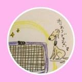 トイレ躾にお勧めのアイテム【犬のしつけ・犬の育て方 vol.17】