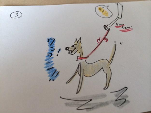 しつけ|吠える癖・鳴き声別2【犬の育て方 vol.26】