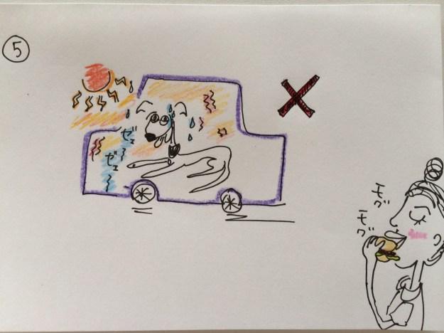 しつけ|犬を車に乗せる時の5つのポイント【犬の育て方 vol.19】