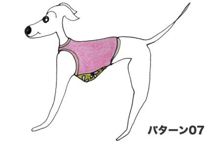 選べるデザイン!イタグレ・ウィペット犬服