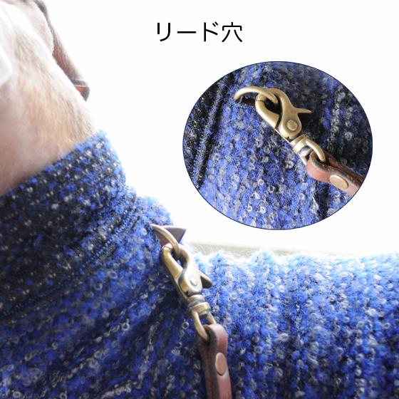 「イタグレ服」秋冬の新作第二弾|もこもこウールで暖かローパース