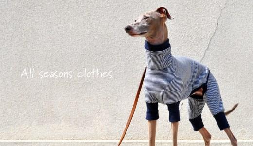 9月、10月の犬服を更新しました。初めてお洋服をご依頼いただく方に読んで欲しいこと。