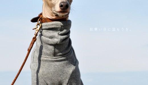 ありのままの犬服屋さんでありたい。