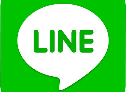 ARATA HOUSEの「LINE公式アカウント」を始めました!