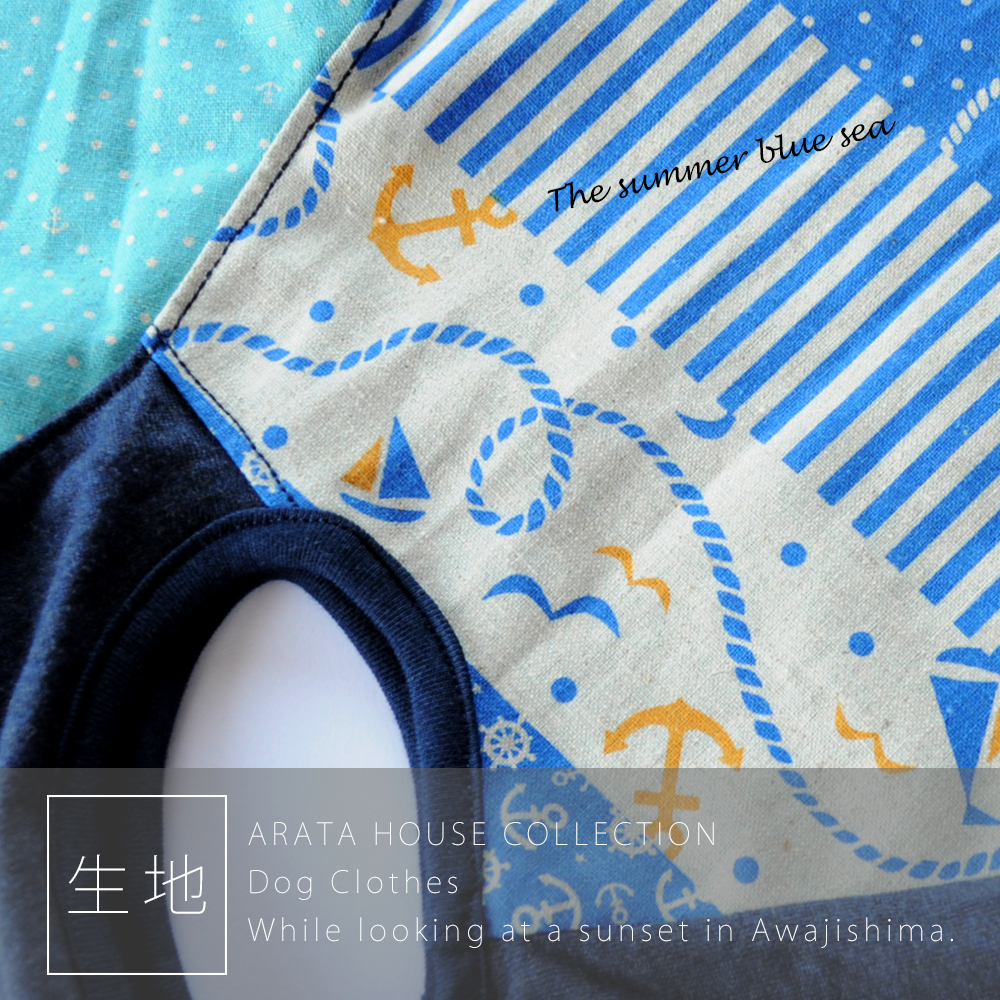 "「犬服」ARATA HOUSE COLLECTION ""The summer blue sea"""