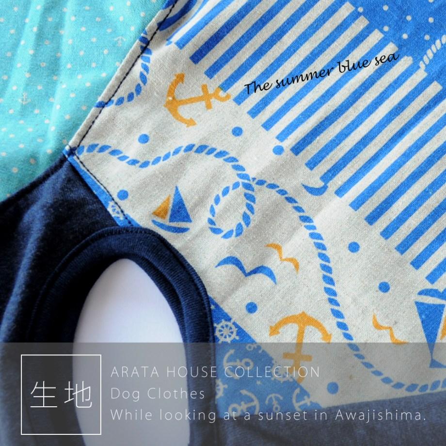 """「犬服」ARATA HOUSE COLLECTION """"The summer blue sea"""""""