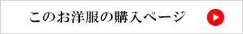 犬服|エレガントなイタリア製ニットジャガード|選べる3タイプ×4カラー(ハニースィート/ペールモーベット/クラーレット/エルブ)