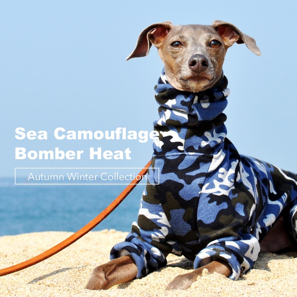 """「2015 秋冬新作犬服 """"Sea Camouflage"""" 」毛布に包まれたような暖かさと、優しい肌さわりのボンバーヒートニット"""