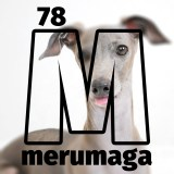 【ARATA HOUSEメルマガ Vol.78】動物病院での不思議な行動に先生も困惑?|2016/3/7発行