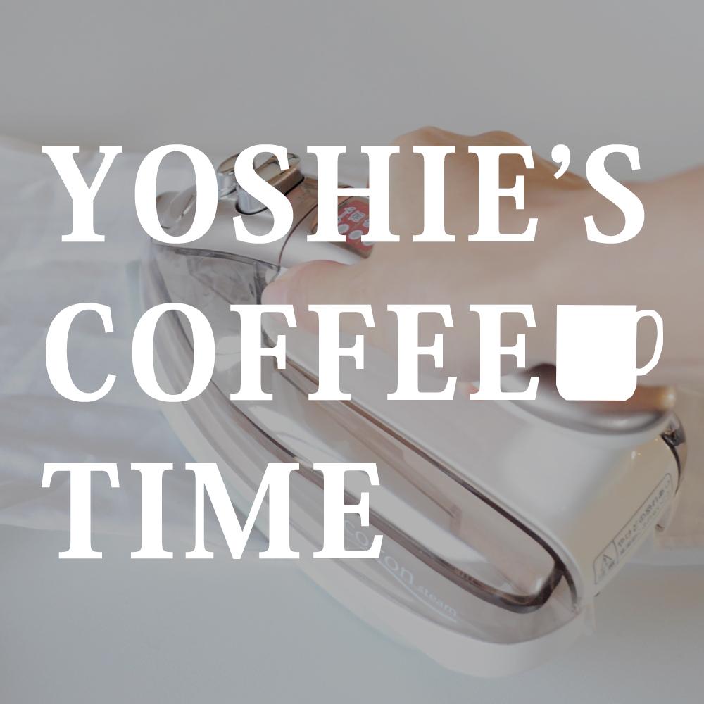 YOSHIE'S-COFFEE-TIME-私とシャツとアイロン