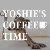 イタグレB!の習慣?癖?個性?を発表しようか-YOSHIE'S-COFFEE-TIME