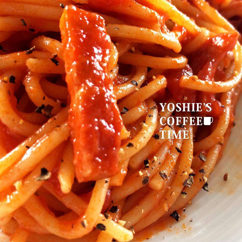 YOSHIE'S COFFEE TIME -トマトソースのパスタ