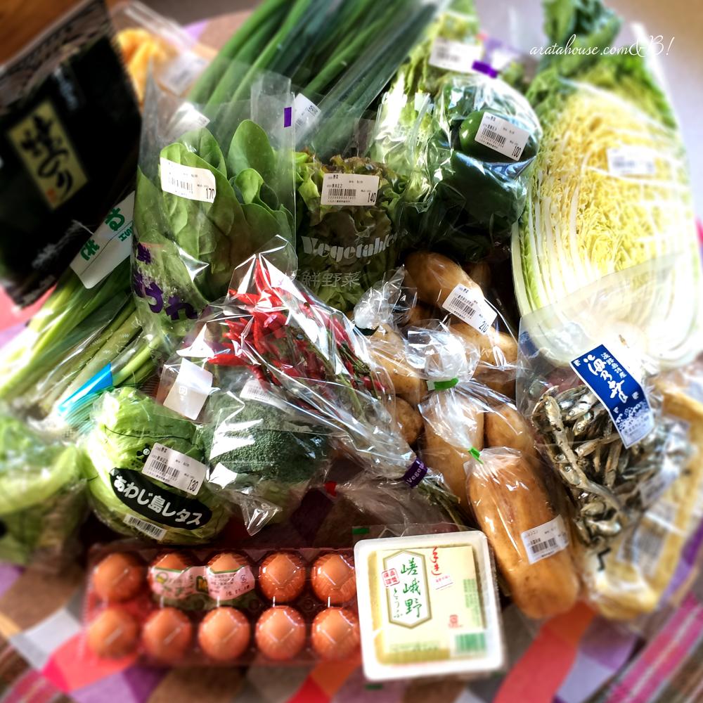日曜日の朝から行列が出来る「淡路島のふるさと農産物直売所」