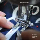 「犬服製作メモ」オリジナルのアルファベットワッペンに思いを込めて縫う。
