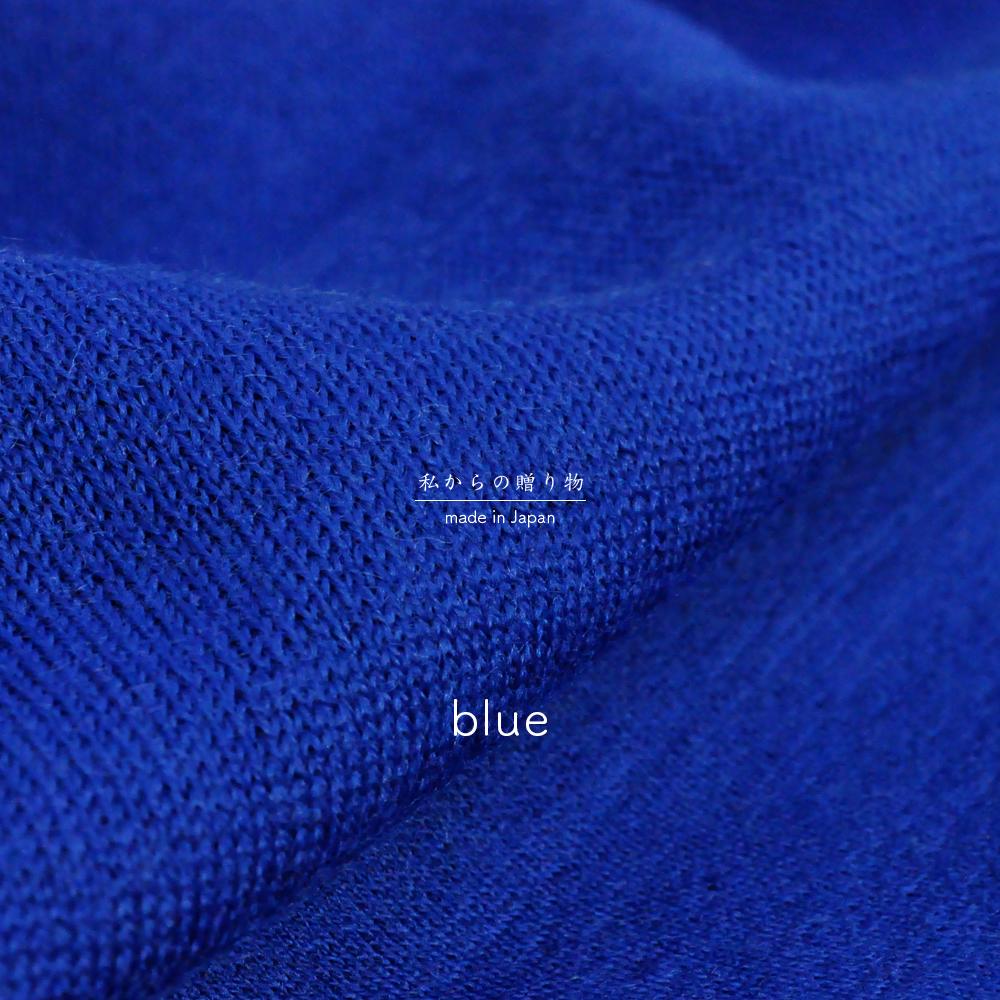犬服|私からの贈り物|日本製メリノウールリバーニット|選べる4タイプ×3カラー(グレイ/ブルー/パープル)