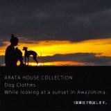 5着追加しました|1営業日以内の発送が可能な犬服「ARATA HOUSE COLLECTION」