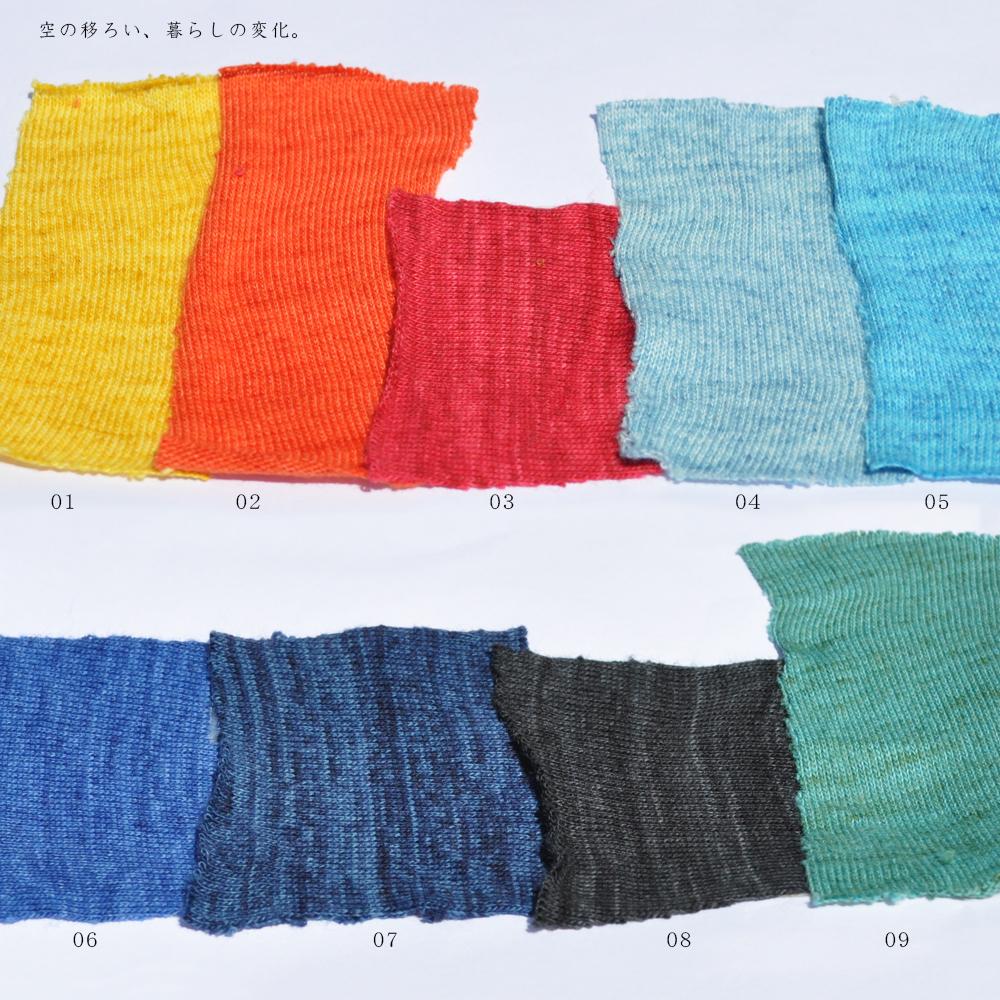 イタグレ服|空の移ろい|日本製スペック天竺ニット|選べる4タイプ×9カラー