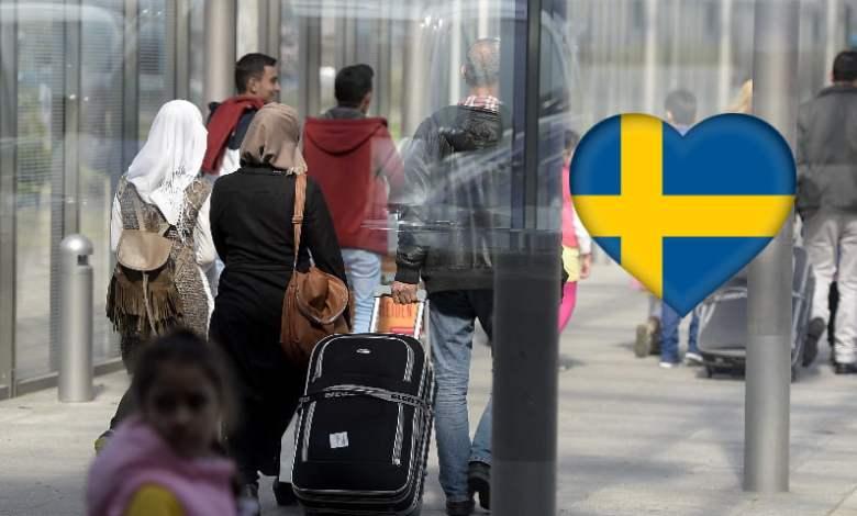 السويد أعلنت رسمياً أن جميع اللاجئين السوريين في حاجة للحماية