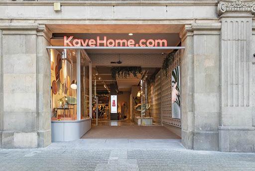 بيع الأثاث المنزلي في ألمانيا