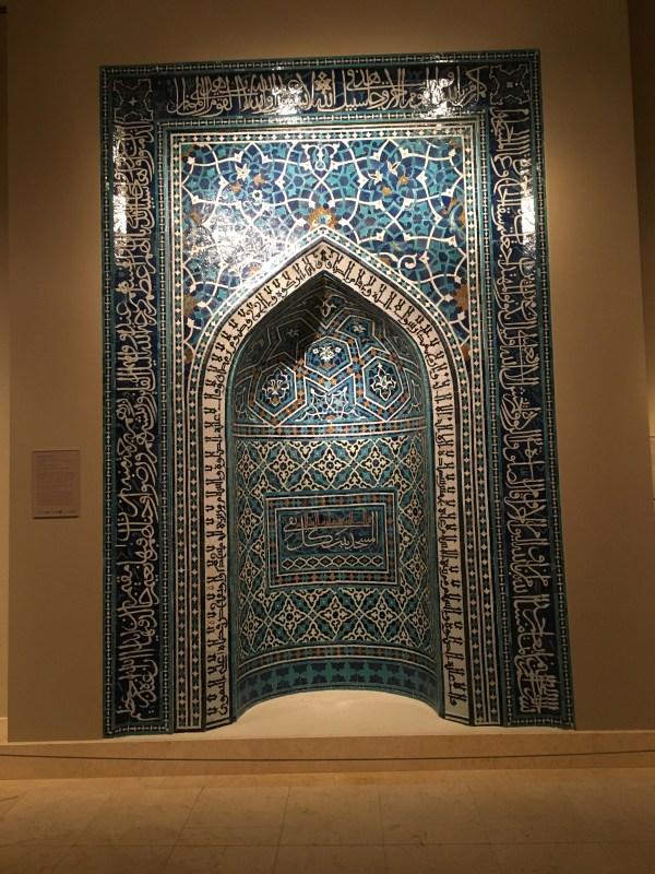 Islamic Art Section Metropolitan Museum Of York City Arbnyc