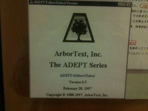 Adept 6.5 1997