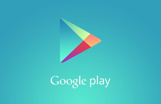 طريقة فتح و تحميل التطبيقات من Google Play في سوريا
